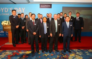 Lloy'ds China Day in Beijing: a small step on the long journey to Vision 2025